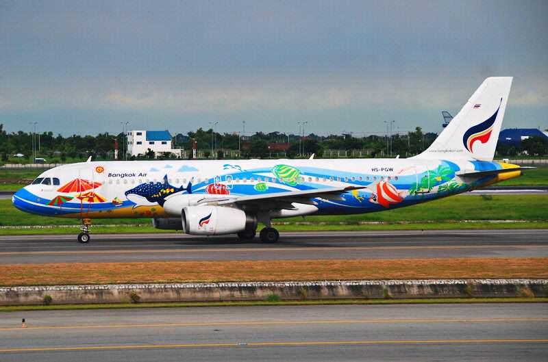Como llegar a Koh Samui en avión