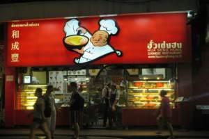 Donde comer en el Barrio Chino de  Bangkok