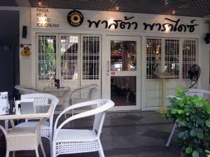 Restaurantes italianos en Chiang Mai