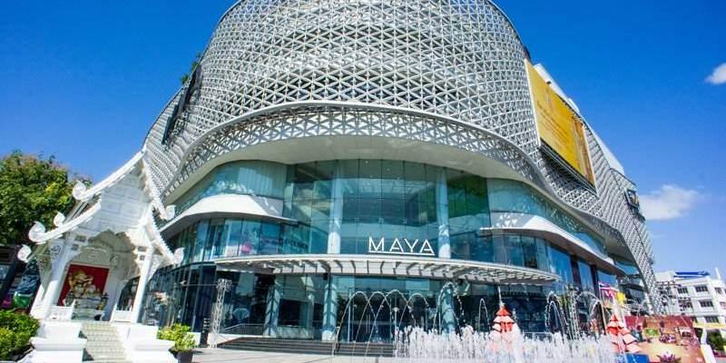 Centro Comercial Maya en Chiang Mai