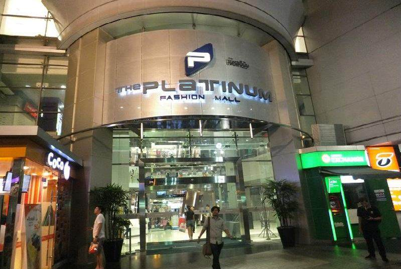 Centro Comercial Platinum Shopping Mall