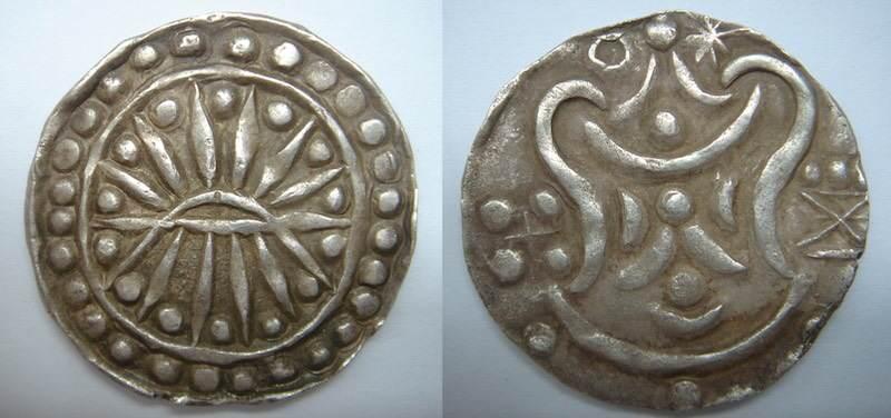 La moneda del antiguo reino de Funan