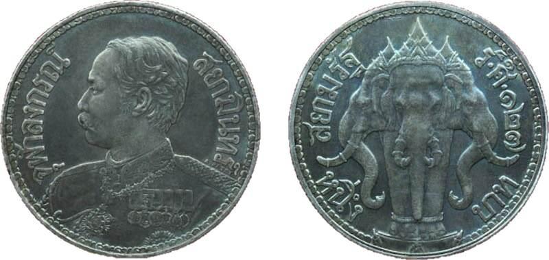 La moneda del elefante blanco de tres cabezas