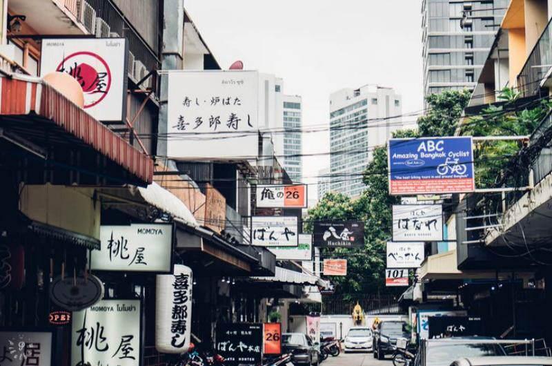 Barrio japoné en bangkok