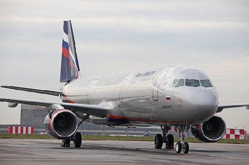 Vuelos baratos a vietnam con Aeroflot